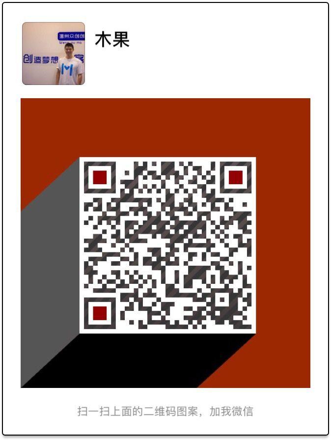 QQ图片20170802101751
