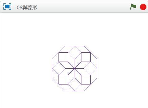 06类菱形