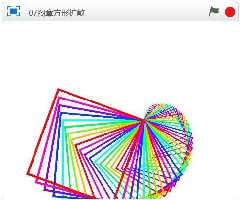 07图章方形扩散