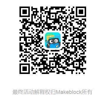 QQ截图20170531145703