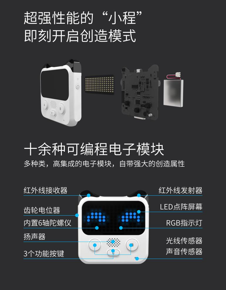 微信图片_20180130150554