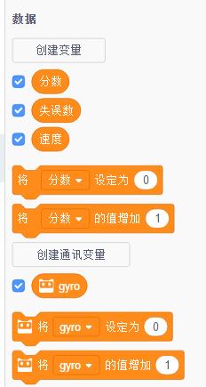 QQ截图20180316125844